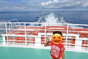 沖縄,離島,座間味,フェリー,家族旅行