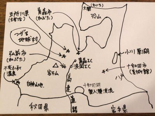 つがる地球村,アクセス,青森キャンプ場,東北キャンプ