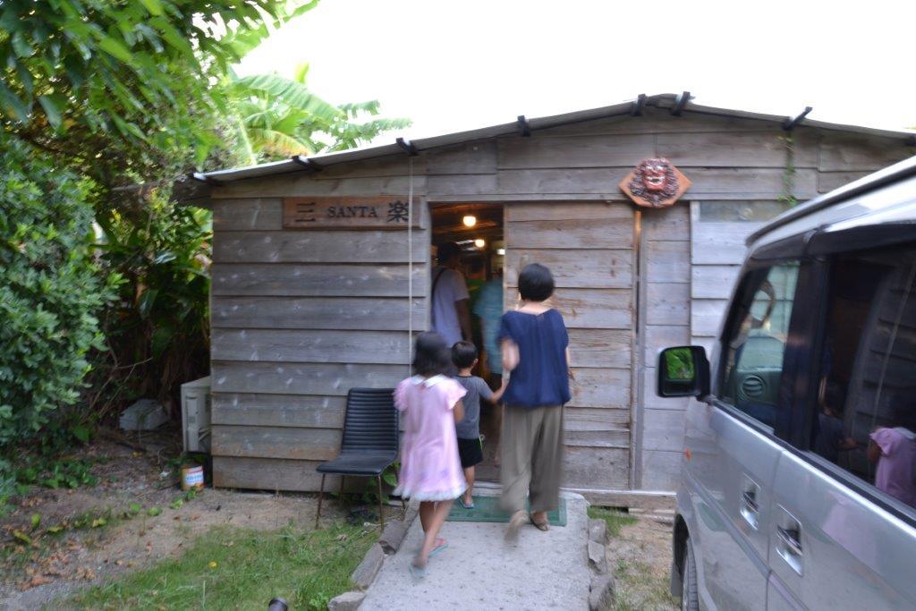 沖縄,離島,座間味,家族旅行,子連れ,食事,夕食,三楽