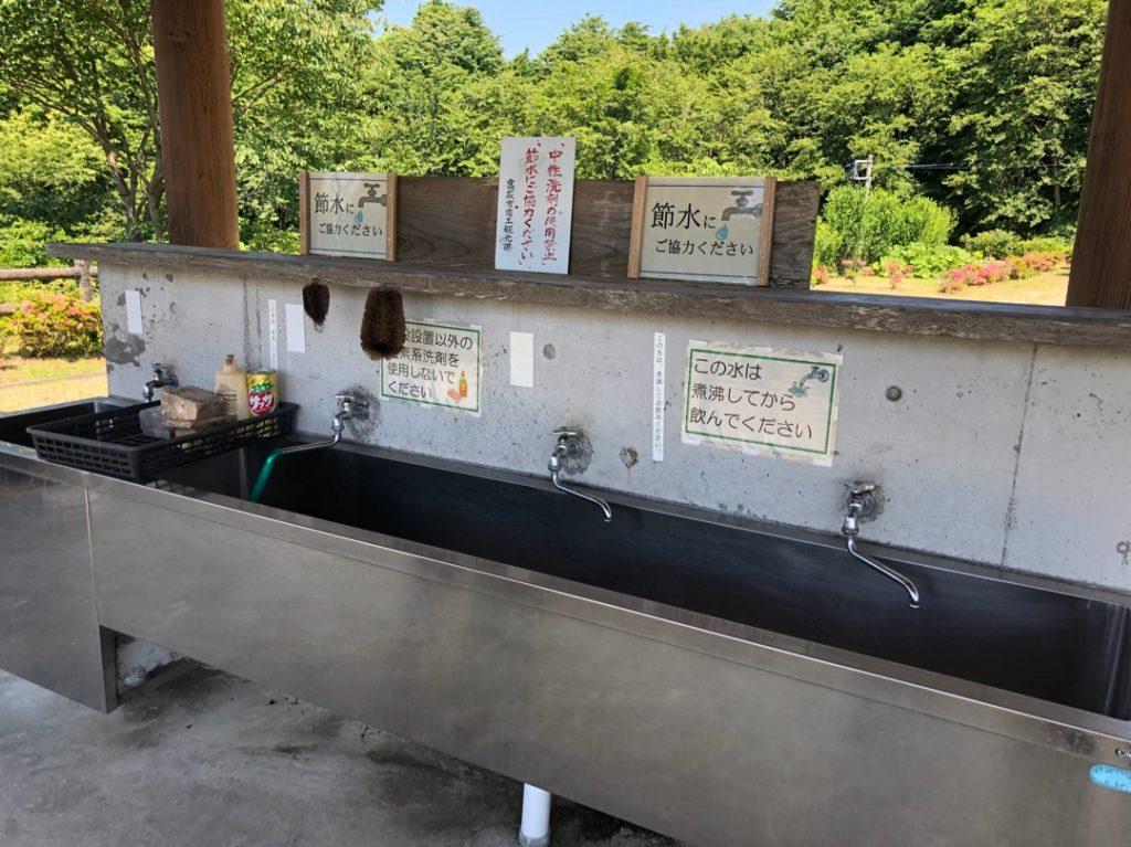 けやき平キャンプ場,ファミリーキャンプ