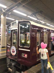ルタオ,梅田駅,梅田阪急,期間限定