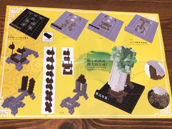 台湾,子連れ台湾,子連れ海外,故宮博物院,故宮博物館,翠玉白菜,おみやげ,レゴ
