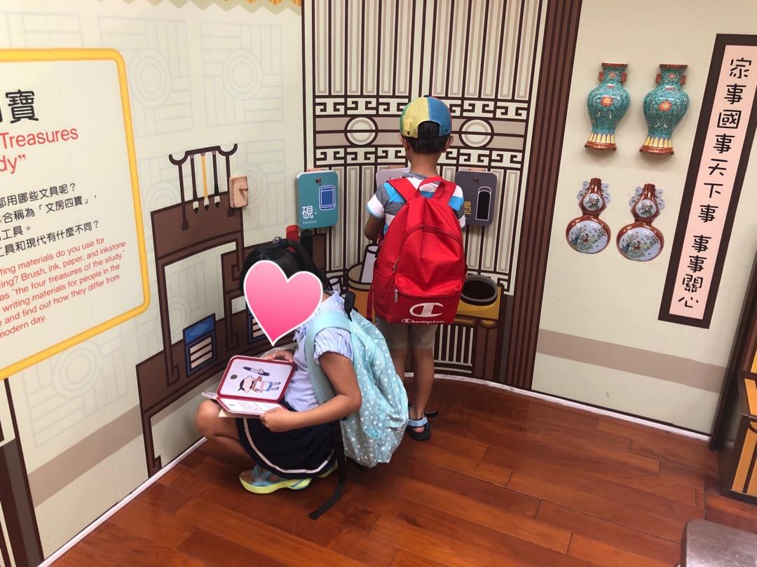 台湾,子連れ台湾,子連れ海外,故宮博物院,故宮博物館,こども学習センター