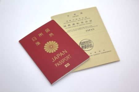 国再免許証,国外免許証