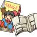 小学生の子どもに読ませたいマンガ・読ませたくないマンガ 低学年中学年編